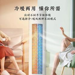 Panasonic松下暖风机取暖器电暖器电暖气家用浴室客厅冷暖风扇两用热风机电热器小太阳立式电暖风234.5元