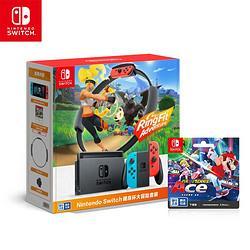 Nintendo任天堂Switch《马力欧网球ACE》&健身环大冒险定制套装2497元
