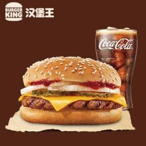 BURGER KING 汉堡王 1层芝士牛堡单人餐 单次兑换券 优惠券    9.90