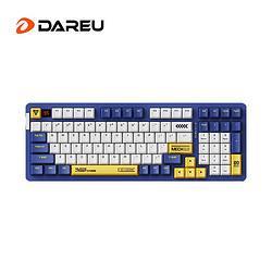 Dareu达尔优dareu)A98静电容键盘679元
