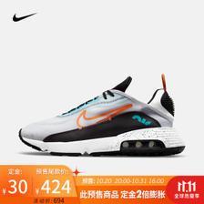 NIKE 耐克 AIR MAX 2090 CZ1708-100 男款运动鞋 424元