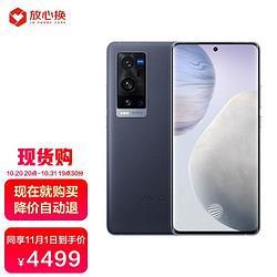 vivoX60tPro+8GB+256GB深海蓝5G手机微云台双主摄蔡司联合影像系统5nm高通骁龙888旗舰芯片 4499元
