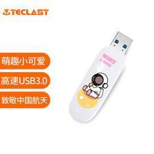 Teclast 台电 NWU USB 3.0 U盘 萌趣宇航员 32GB USB ¥11.91
