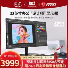 20日20点:MSI 微星 MS321UP 32英寸IPS电脑显示器(4K、60Hz、HDR600、type-C)3999元包邮