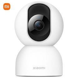 MI小米智能摄像机2云台版 229元