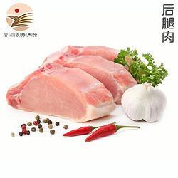 密园小农国产排骨生鲜猪肉2kg+0.5kg里脊肉 112元