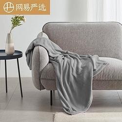 20日8点:YANXUAN网易严选纯色法兰绒毛毯100*140cm 25.9元