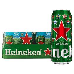 Heineken喜力啤酒500ml*24听整箱装(欧洲杯定制版)新老包装交替 160元