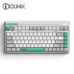 IQUNIXOG80-虫洞机械键盘TTC快银轴RGB版869元