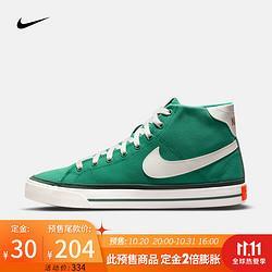 NIKE耐克男子NIKECOURTLEGACYCNVSMIDS50运动鞋DM3363DM3363-30042197.6元