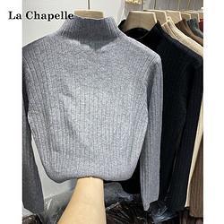 LaChapelle拉夏贝尔913613323女士针织衫 59元