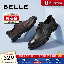 BeLLE百丽11.11百丽男鞋牛皮婚鞋布洛克英伦风商务正装皮鞋33028AM0A棕色39 329元
