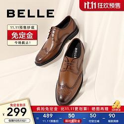 BeLLE百丽11.11百丽男鞋皮鞋男2021秋季新款牛皮雕花商务正装鞋A0588CM1A棕色38 299元