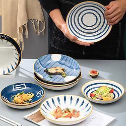 Yomerto莜米特日式盘子家用新款套装7/8寸4个装创意陶瓷餐盘碟子菜盘饭盘 33元