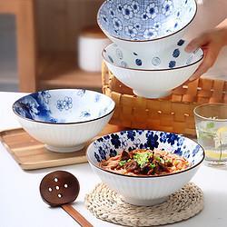 Yomerto莜米特日式釉下彩4件套8英寸陶瓷斗笠碗大碗汤碗拉面碗 48元