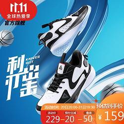 PEAK匹克篮球鞋男魔弹科技缓震防滑耐磨低帮实战比赛战靴DA130001DA130001大白/黑色43 159元