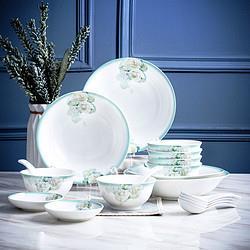SONGFA颂发陶瓷汤盘饭碗水月镜花18件套家用碟子餐盘餐具碗碟盘套装 68元