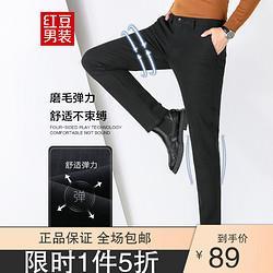 Hodo红豆HODO红豆男装男士休闲裤针织弹力磨毛中腰休闲裤 89元