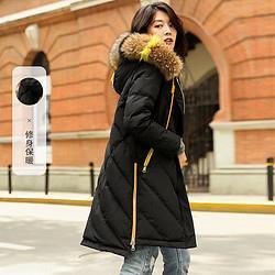 BENGEN冰洁冬季女式大毛领前短后长中长款羽绒服 359元