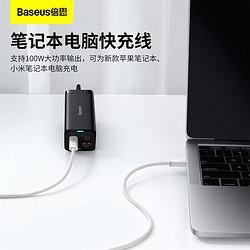 BASEUS倍思双头type-c数据线PD100W快充充电线适用苹果iPadPro/MacBook华为小米平板笔记本电脑手机2米白 33元