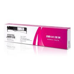 JOlimark映美Jolimark)JMR126针式打印机原装耗材色带架 24元