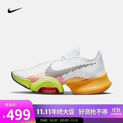 NIKE耐克女子NIKEAIRZOOMSUPERREP2X训练鞋DH7916DH7916-12137.5