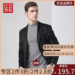 Hodo红豆HODO红豆男装男士西服外套春季针织印花平驳领舒适有型西服外套男 180.72元