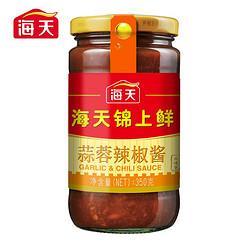 海天调味酱锦上鲜蒜蓉辣椒酱350g中华烧烤拌面酱蘸料 9.95元