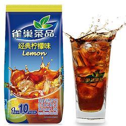 Nestlé雀巢Nestle冲饮果汁柠檬红茶1.02kg固体果味茶饮料果汁粉速溶果珍粉冲调饮品 31.9元