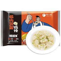 WDSfoods吴大嫂馄鲜生猪肉蔬菜馄饨290g(19只)云吞面火锅食材方便菜抄手肉燕儿童早餐 6.93元