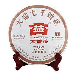TAETEA大益普洱茶2019年7592(1901批)熟茶357g/饼云南勐海茶厂茶叶 89元