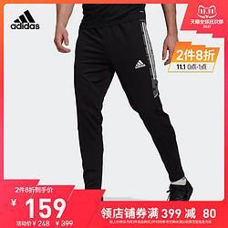 adidas阿迪达斯官网adidasCON21TRPNT男装足球运动长裤GE5423    124元