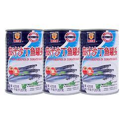 MALING梅林B2上海梅林茄汁沙丁鱼深海鱼肉海鲜罐头425g*3罐中华 29.61元