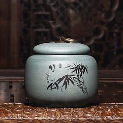 藏壶天下茶叶罐茶罐紫砂茶叶罐大号普洱茶罐陶瓷    54.6元