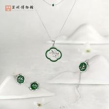 苏州博物馆 一步一景,竹影随行―竹影随行项链 时尚饰品首饰 送礼礼品生日礼物    ¥369