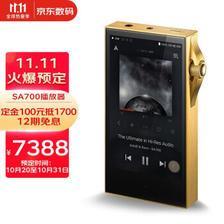 IRIVER 艾利和 SA700 Vegas Gold 音乐播放器 128GB金色限量版 ¥7388