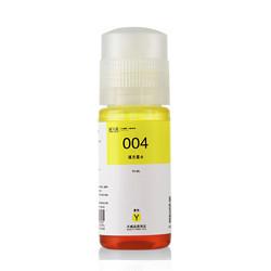 PRINT-RITE天威004系列打印机墨水黄色单瓶装70ml    17.1元