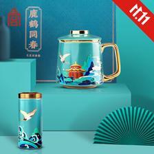 故宫博物院 盛逢重举花前醉,造型精美―鹿鹤同春 白瓷 茶杯茶罐礼盒套装    ¥268