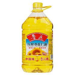 luhua鲁花压榨葵花仁油5L 99.9元