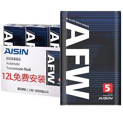 AISIN爱信AFW5自动变速箱油12L 595元