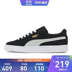 PUMA彪马女鞋SuedeJr经典金标复古休闲百搭板鞋355110-01白/黑色355110-0135.5