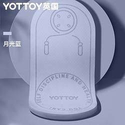 yottoy加厚15MM跳绳专用垫隔音减震家用静音室内无声防滑跳绳垫专业瑜伽垫 83.6元