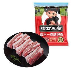 湘村黑猪供港五花肉去皮500g 31.44元
