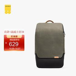 LEVEL8地平线8号都市双肩包休闲商务笔记本电脑包15.6英寸男女书包ZERO零感背包绿色 629元