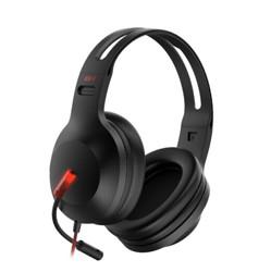 EDIFIER漫步者G1耳罩式头戴式有线耳机黑色USB口 79元