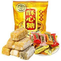 徐福记榴莲糖216g 8.8元
