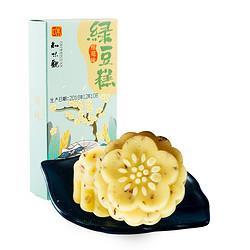 PLUS会员、有券的上:ZHIWEIGUAN知味观中华桂花味绿豆糕50g 3.76元