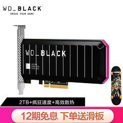 WesternDigital西部数据WD)AN1500SSD固态硬盘PCIeGen3x8接口疯狂速度超大容量2TB 3199元