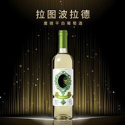 拉图波拉德魔镜干白阿根廷原酒进口白葡萄酒750ml 19.9元