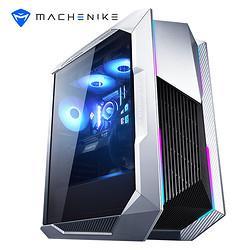 MACHENIKE机械师未来战舰II代水冷游戏台式机电脑电竞主机(12代i7-12700K16G512G+1TRTX3060Ti8G) 14999元